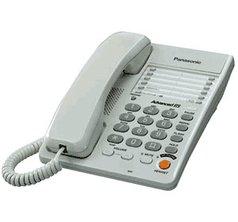 Panasonic KX-TS2363RUW
