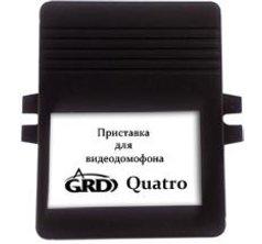 Квадратор GRD QUATRO